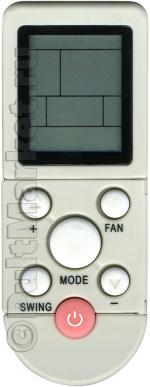 Пульт для DAX YKR-F/001