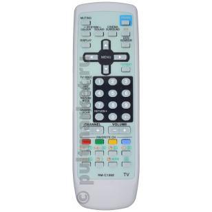 Пульт для JVC RM-C1302