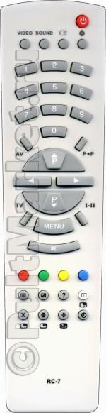 Пульт для Rubin RC-7 (серый)