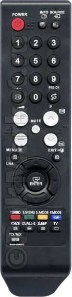 Пульт для Samsung AA59-00401C