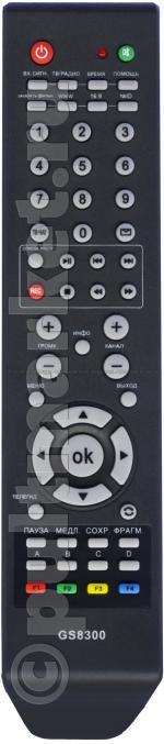 Пульт для Триколор GS8300