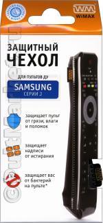 Чехол для пультов Samsung серии J