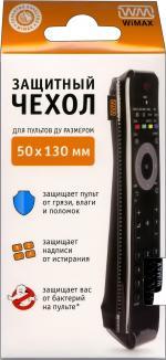 Чехол для пульта Wimax 50x130мм