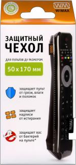 Чехол для пульта Wimax 50x170мм (белый)