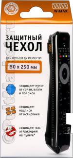 Чехол для пульта Wimax 50x250мм
