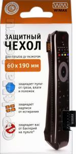 Чехол для пульта Wimax 60x190мм