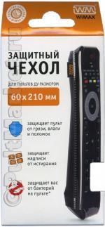 Чехол для пульта Wimax 60x210мм