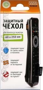 Чехол для пульта Wimax 60x250мм